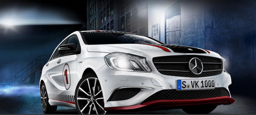 Αξεσουάρ Mercedes-Benz Online  http://mercedes.koumantzias.gr Εξουσιοδοτημένο Συνεργείο Mercedes-Benz στη Θεσσαλονίκη