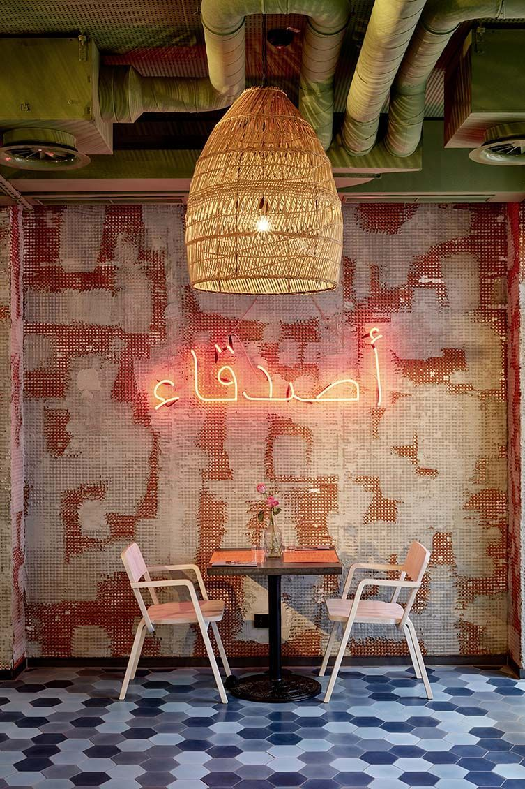 David And James Ardinast Tame The Chaos Of The Shuk As They Bring New Tel Aviv Cuisine To Frankfurt At The Stylish Bar Shuka Stylish Bars Frankfurt Interior Design Concepts