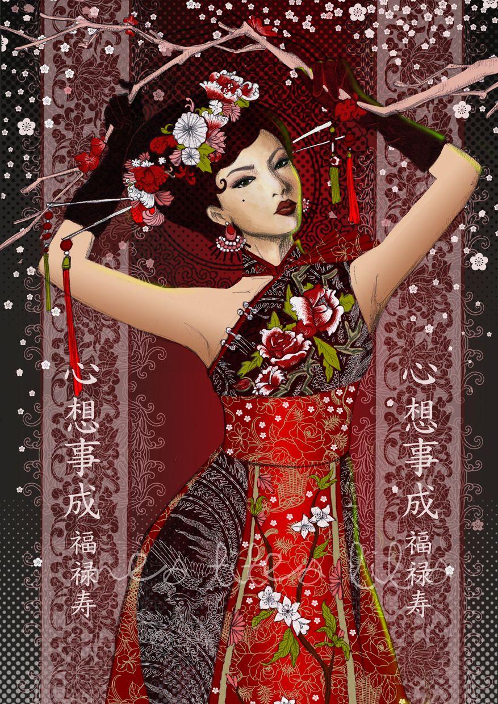 affiche portrait de femme chinoise aux tons rouges bonheur long vit et prosp rit. Black Bedroom Furniture Sets. Home Design Ideas