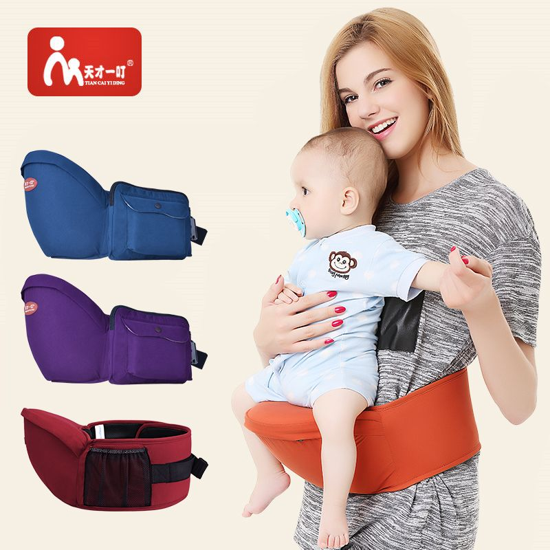 Ergonomic Multifunction Outdoor Kangaroo Baby Carrier Sling Backpack