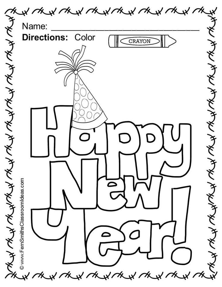 New Years Coloring Pages 14 Pages Of New Years Coloring Fun New Year Coloring Pages Preschool Coloring Pages Printable Coloring Pages