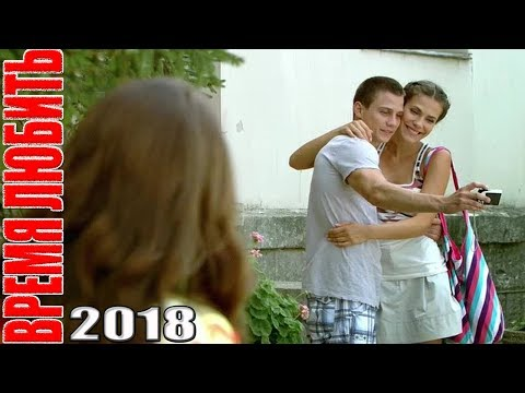 2 Krasivyj Film Pokoril Mir Vremya Lyubit Russkie Melodramy Novinki Filmy Hd Youtube Movie Posters Movies Film
