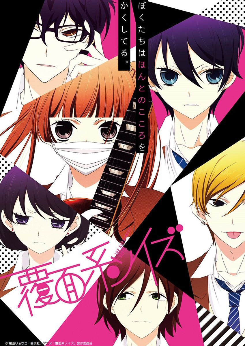 Fukumenkei Noise /// English Anonymous Noise /// Genres