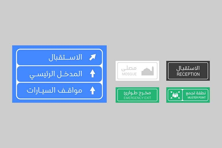 تحميل خط يانسون مجانا Emergency Photoshop Logos
