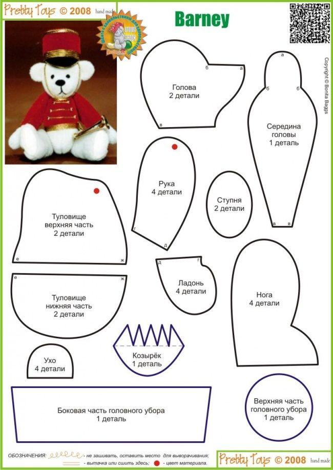 Barney | MONOS | Pinterest | Bären, Miniatur und Schnittmuster