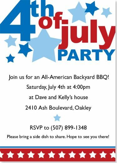 Fourth Of July Invitations Party Invitation
