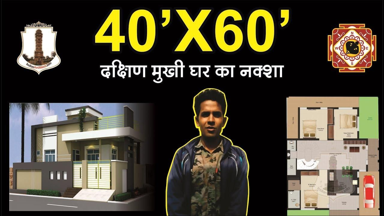Mr Ratan Ji Gadri South Facing Modern Elevation 40 X57 1554 Sqft 144 37 Square Meter P508