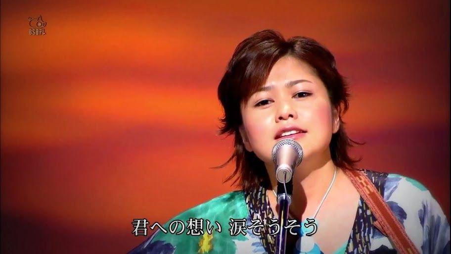 "Most famous Japanese singer "" RIMI NATSUKAWA ""  夏川りみ"" Okinawan singer."