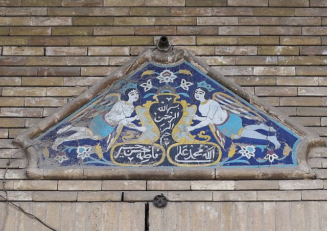Old House Tile Sign, Isfahan Province, Isfahan, Iran   da Eric Lafforgue