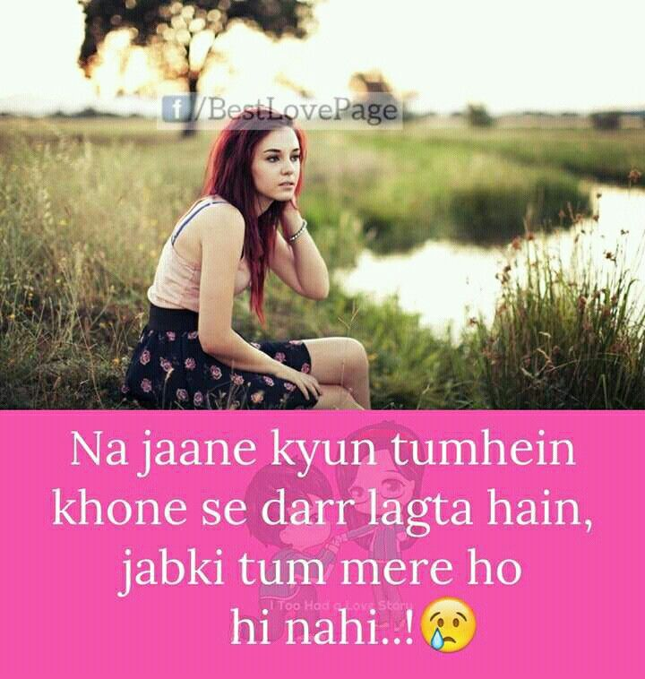 Pin by Patel Sarfarz on Hindi quotes | Pinterest | Hindi quotes