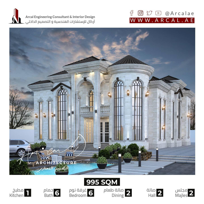 تصميم نيو كلاسيك لفيلا لأحد عملائنا الكرام بمساحة 995 متر مربع تتألف من طابق أرضي يضم مجلس رجال مجلس نساء صالة عائلة غرفة أ House Styles Mansions Taj Mahal