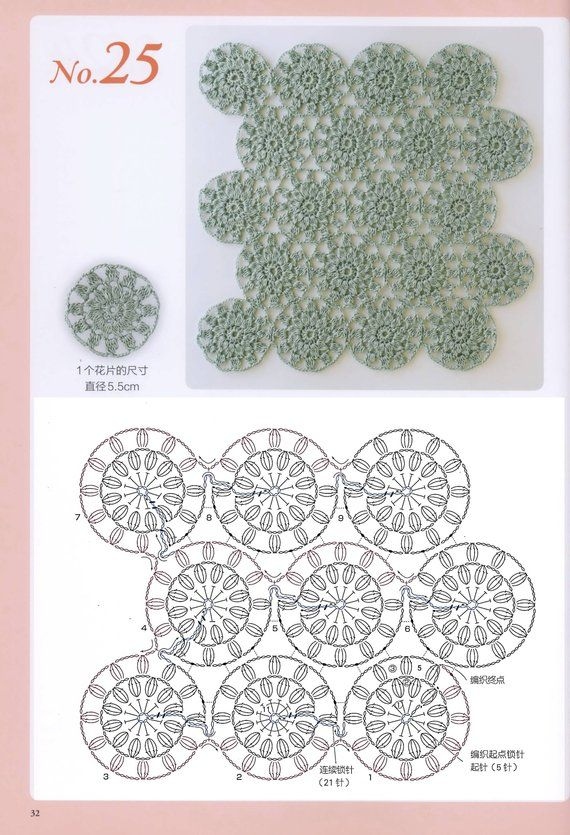 Crochet Motifs Ebook