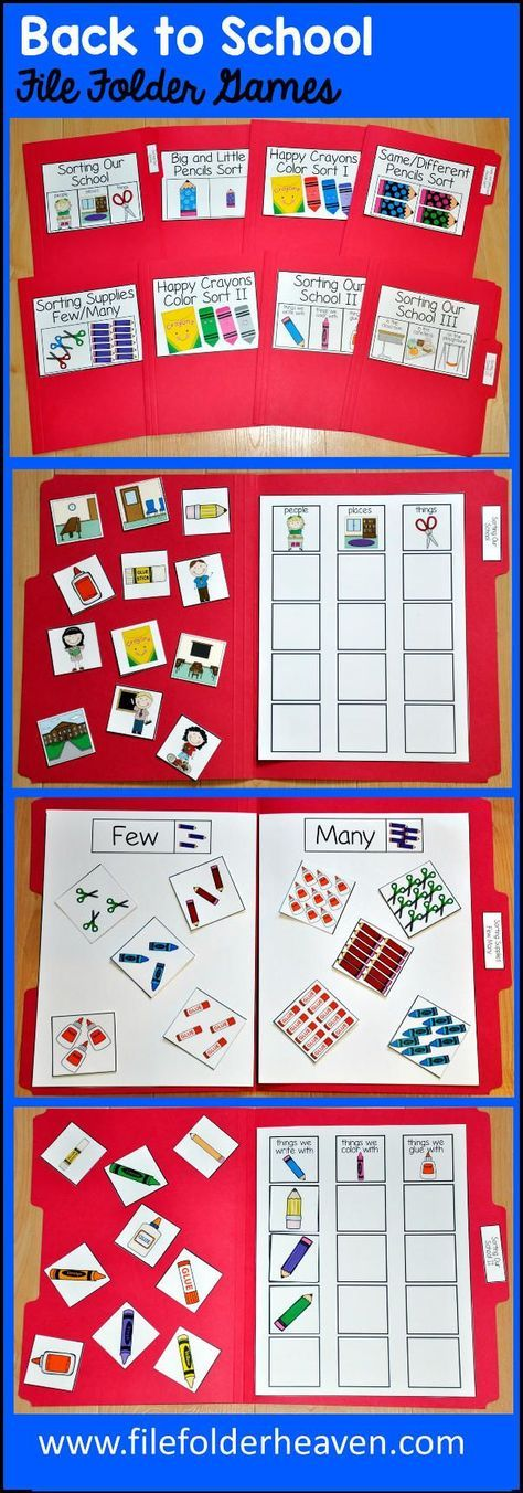 """These Back to School File Folder Games, """"Sorting Our School,"""" include 8 unique file folder games that focus on a variety of basic sorting skills."""