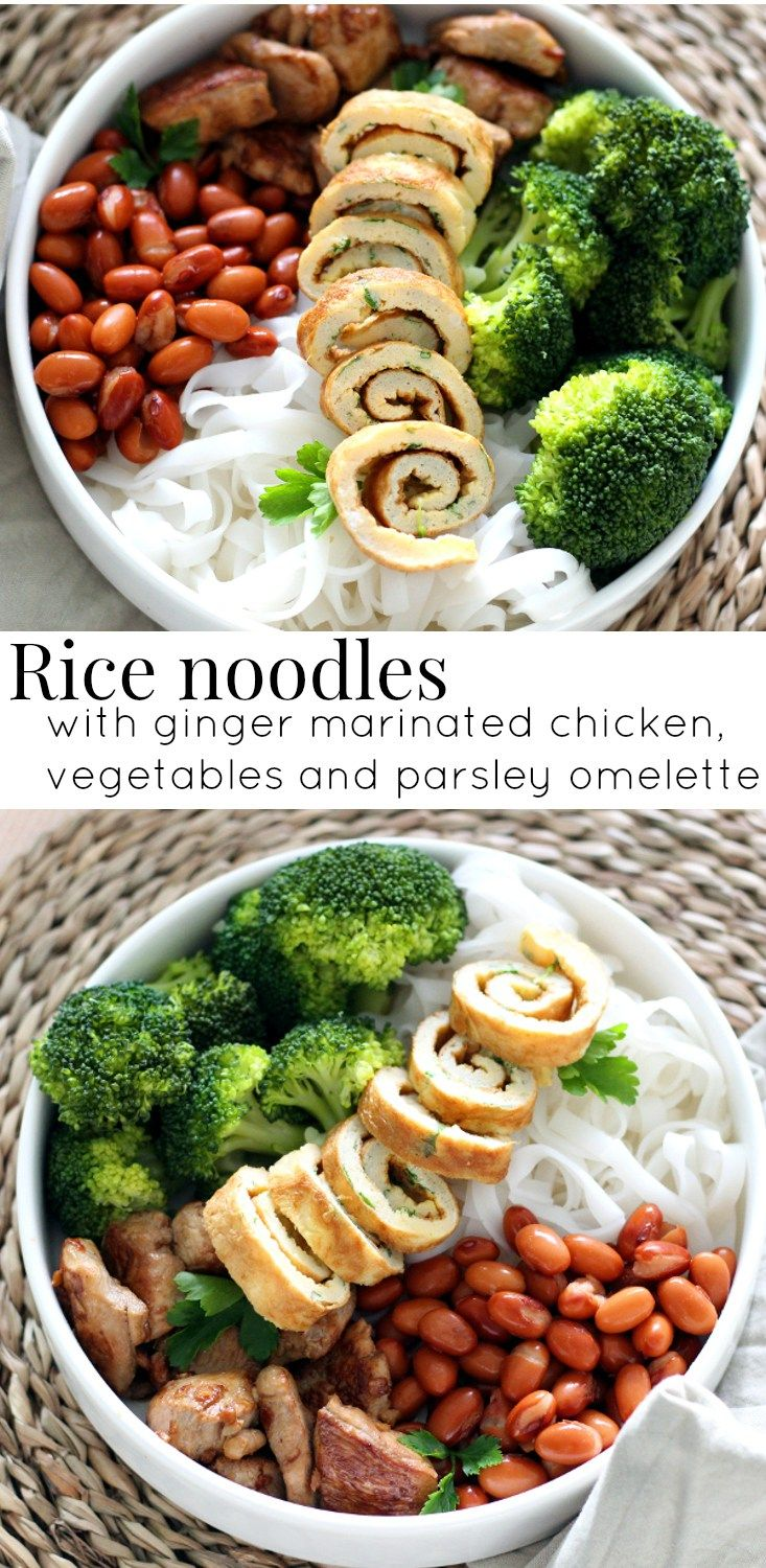 My latest obsession: dinner bowls. Today I share a delicious recipe for rice noodles with marinated chicken, vegetables and parsley omelette rolls.