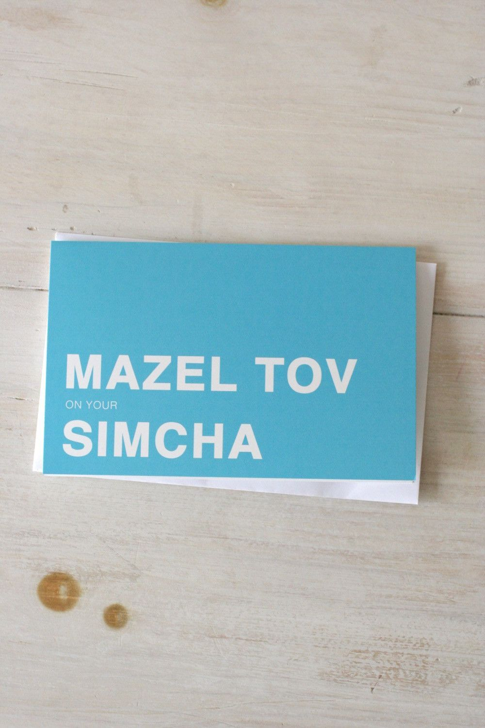 Mazel Tov On Your Simcha Yiddish Greeting Card Products