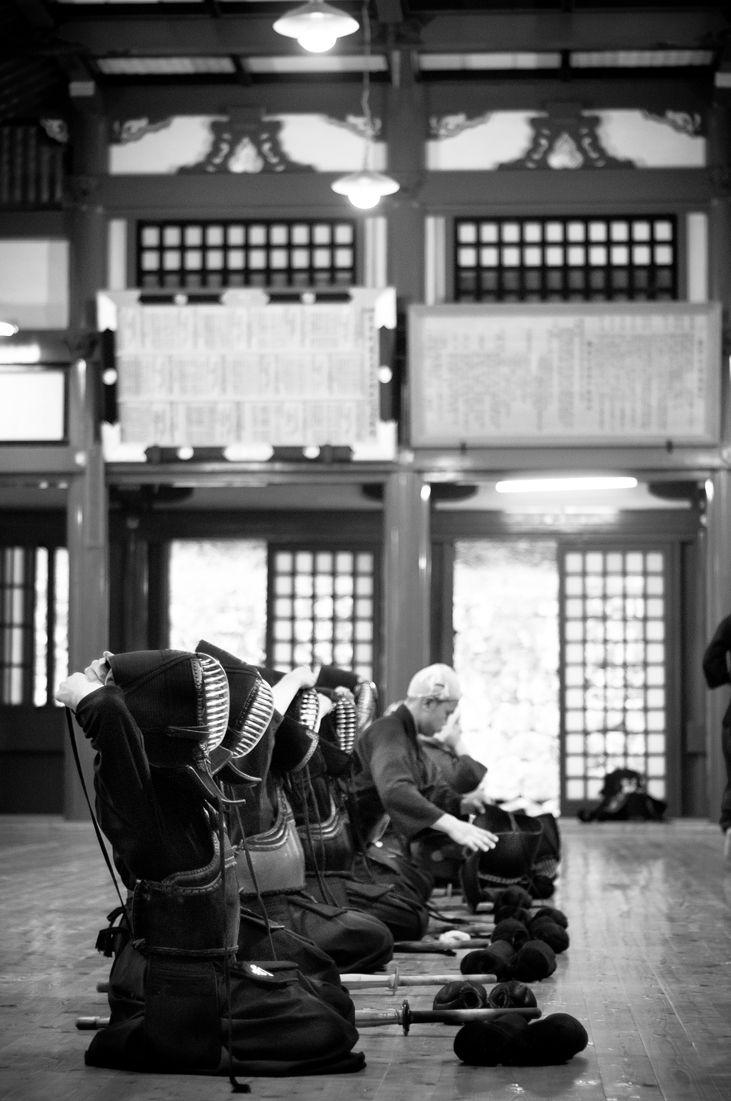 Clase de Kendo