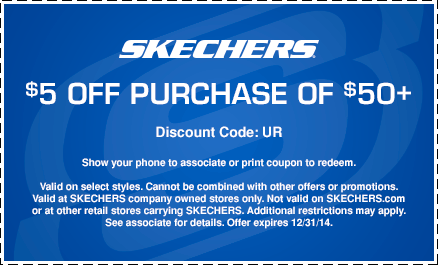 skechers shoes coupons