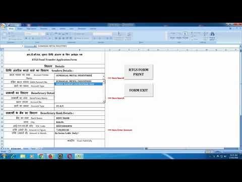 HOW TO FILL DENA BANK RTGS EXCEL SHEET FORM bank Pinterest