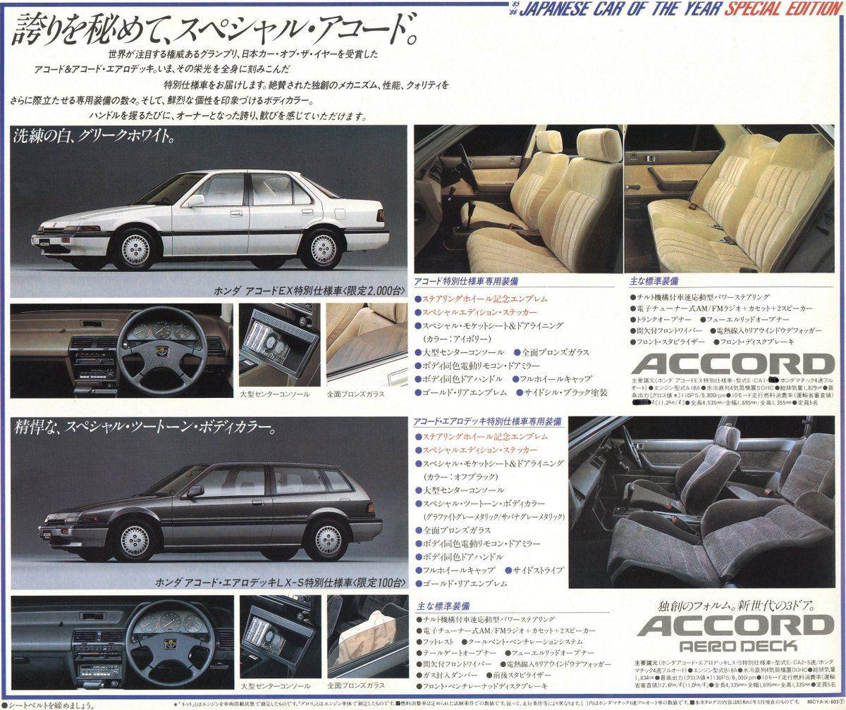 Pin By Matthew Malek On Japan Japanese Cars Car Suv Car