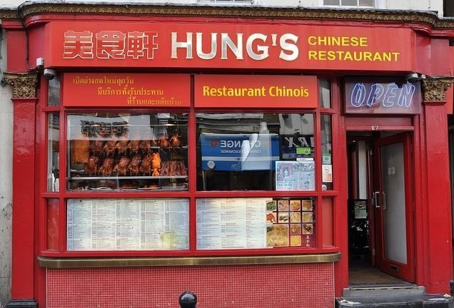 London S Best Chinese Restaurants By Those Who Know Best Chinese Restaurant Chinese Restaurant Restaurant
