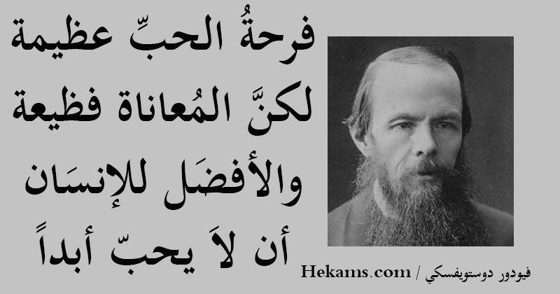 أقوال وحكم رائعة للعقول الراقية فقط حكم من ذهب 20 Safi Dahab Home Decor Decals