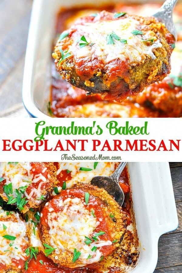 Grandma's Baked Eggplant Parmesan is an easy vegetarian dinner recipe that has been loved for generations!