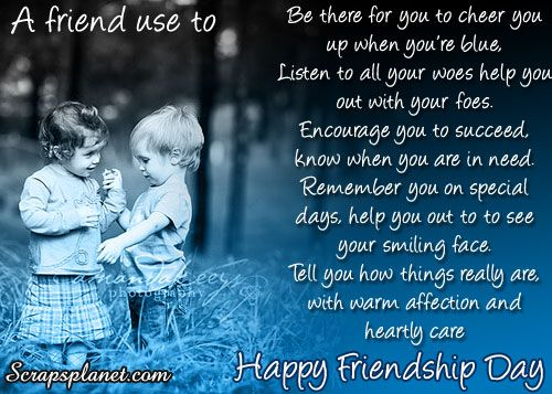 Best Friendship Day Quotes With Images In English : Friendship day greeting cards friendshipday