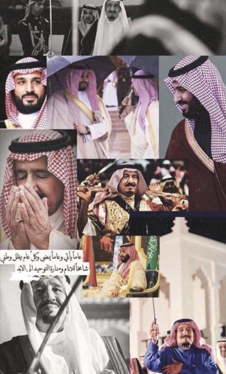 Wafa Al Harbi On Twitter Ksa Saudi Arabia King Salman Saudi Arabia National Day Saudi
