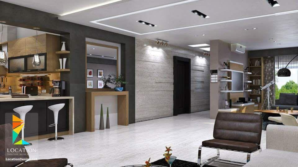 افكار و صور ديكورات شقق مودرن من كتالوج التصميم الداخلي 2017 2018 Small Luxury Homes Modern Houses Interior Luxury Homes Interior