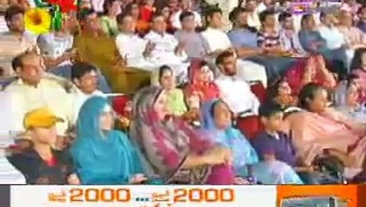 Best Comedy Mushaira By Syed Salman Gilani Best Pooet Of Funny And Comedy Poetry Video Dailymotion