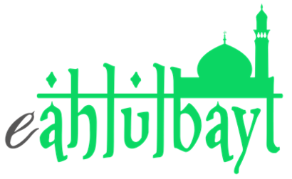 eAhlulbayt