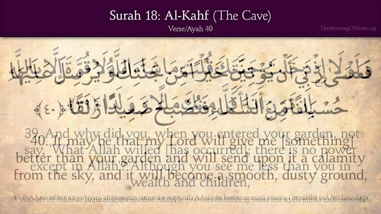 quran in arabic with english translation pdf