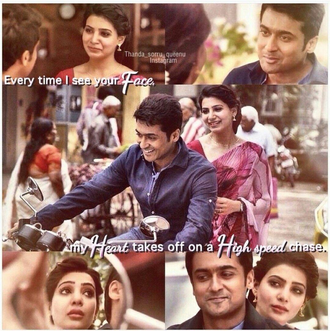 These 2 #Suriya #Samantha #24TheMovie   Movie Songs and ...