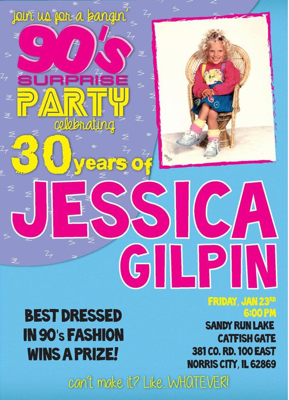 Ultimate 90s Party Invitation Digital File You Print Save By The Bell