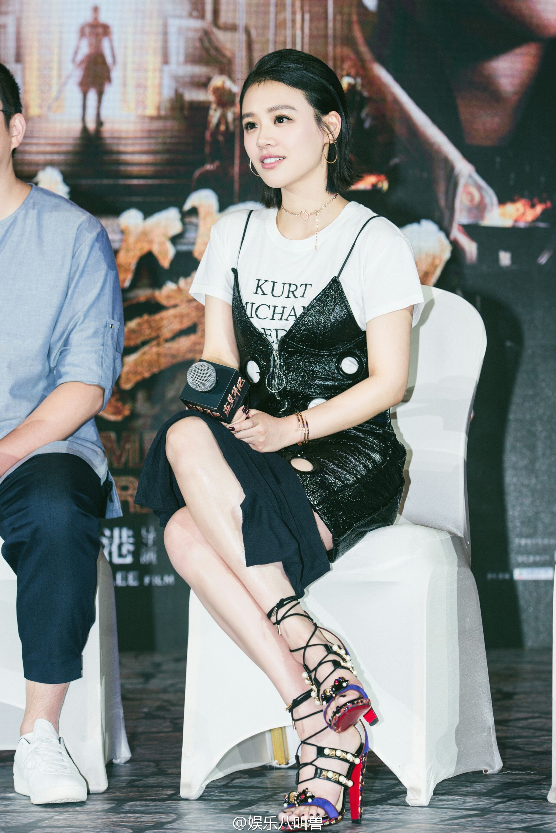 Ma Sichun Time Riders Movie Event 13 7 2016 Chinese Celebrities
