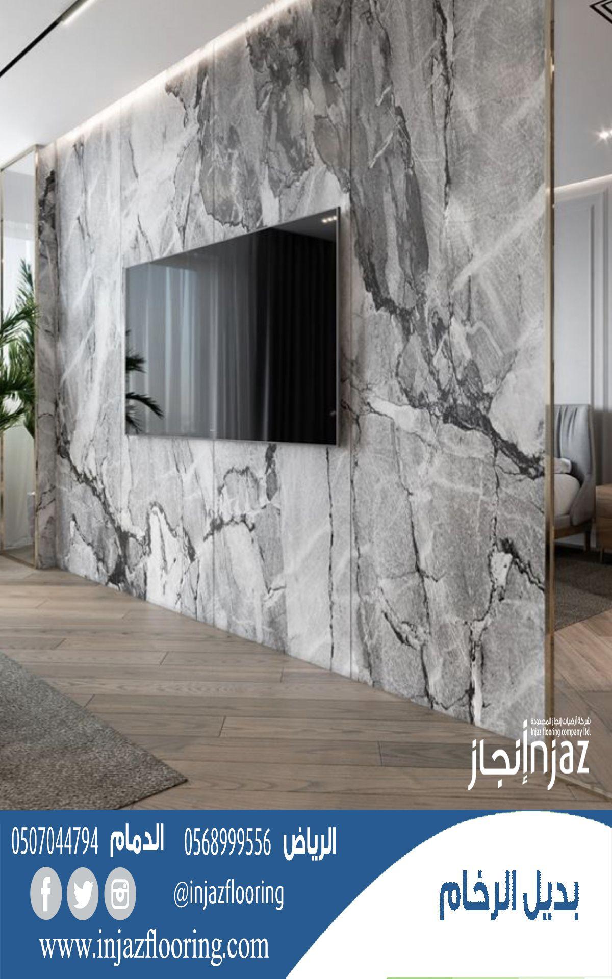 بديل الرخام House Lighting Outdoor Luxury Living Room Design Outdoor Seating Areas