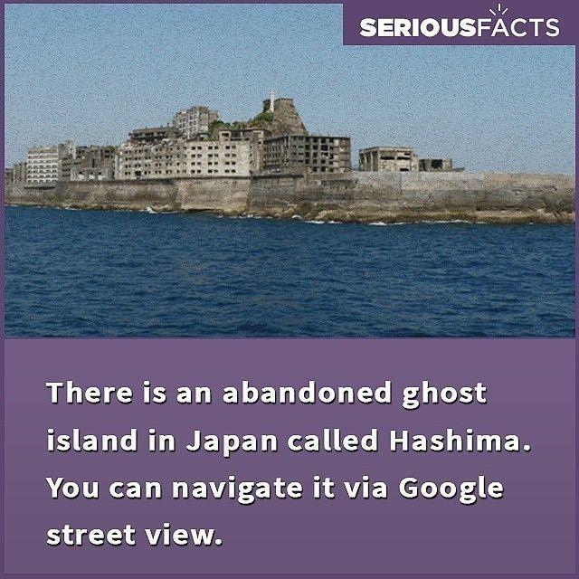 Hashima, Street View