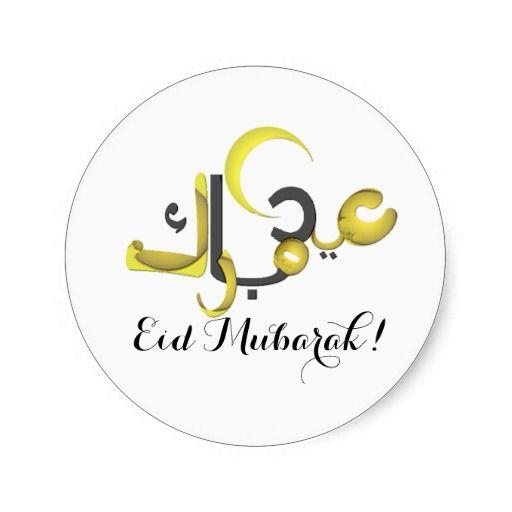 Eid Mubarak Classic Round Sticker Zazzle Co Uk In 2021 Eid Mubarak Stickers Eid Stickers Eid Mubarak Logo