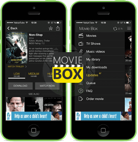 Download Cinema Box For PC Using Blue stack 3