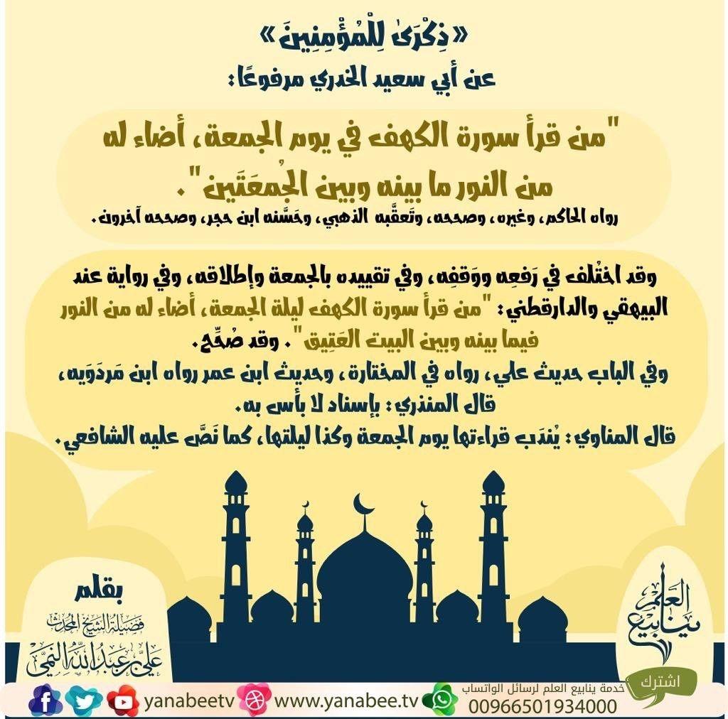 Pin By Chabane Abderrahmane On Islam الإسلام Home Decor Decals Home Decor Decor