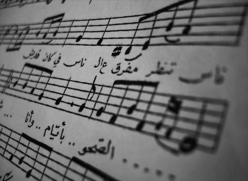 فيييييييييييروز فيروز شعر Music موسيقى قديم زمان Song Old Music We Heart It Quotes