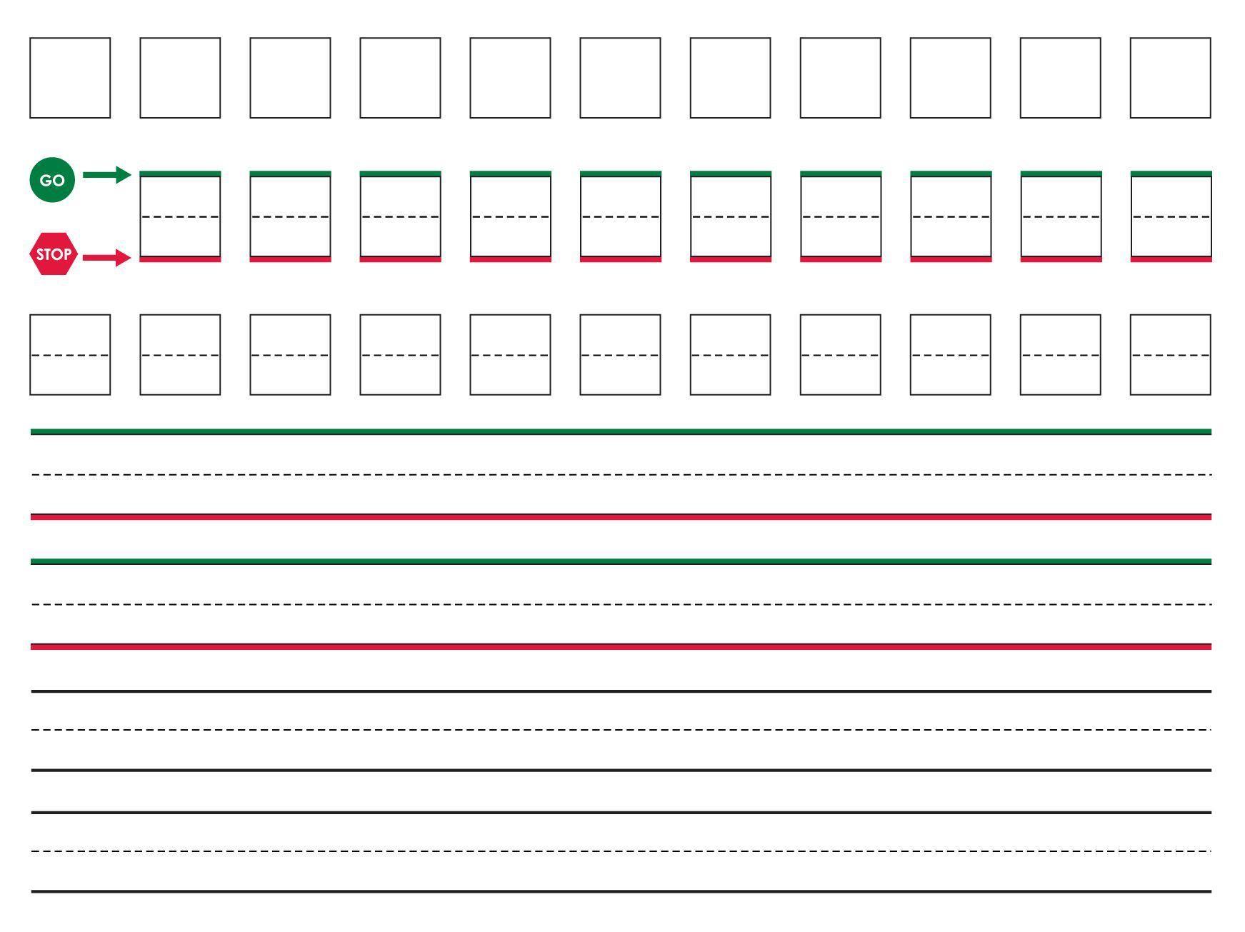 Fundanoodle S Handwriting Practice Page