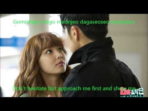 Jessica snsd dating agency ost lyrics