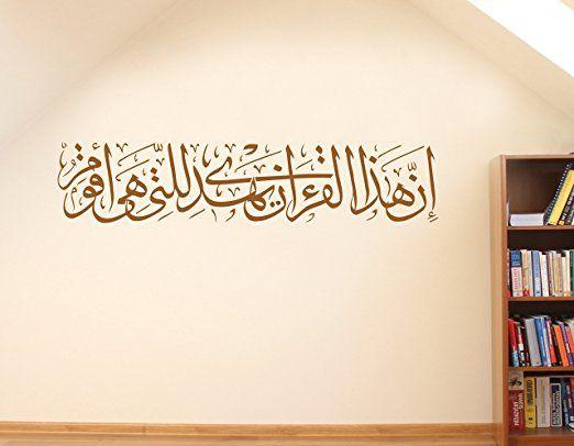 Wandtattoo Koran Wahrlich Dieser Qur An Leitet Zum Wirklich