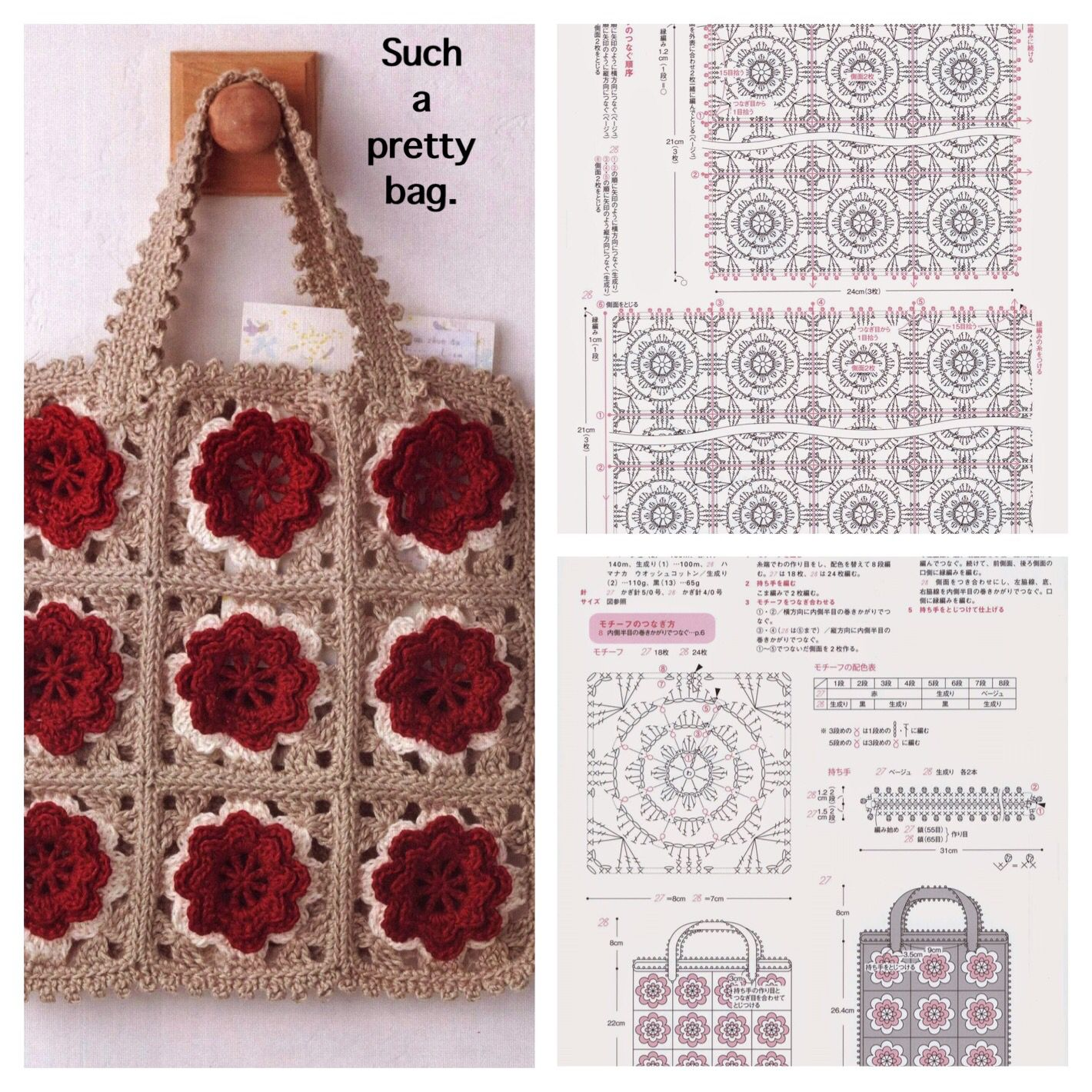 A pretty crochet bag.