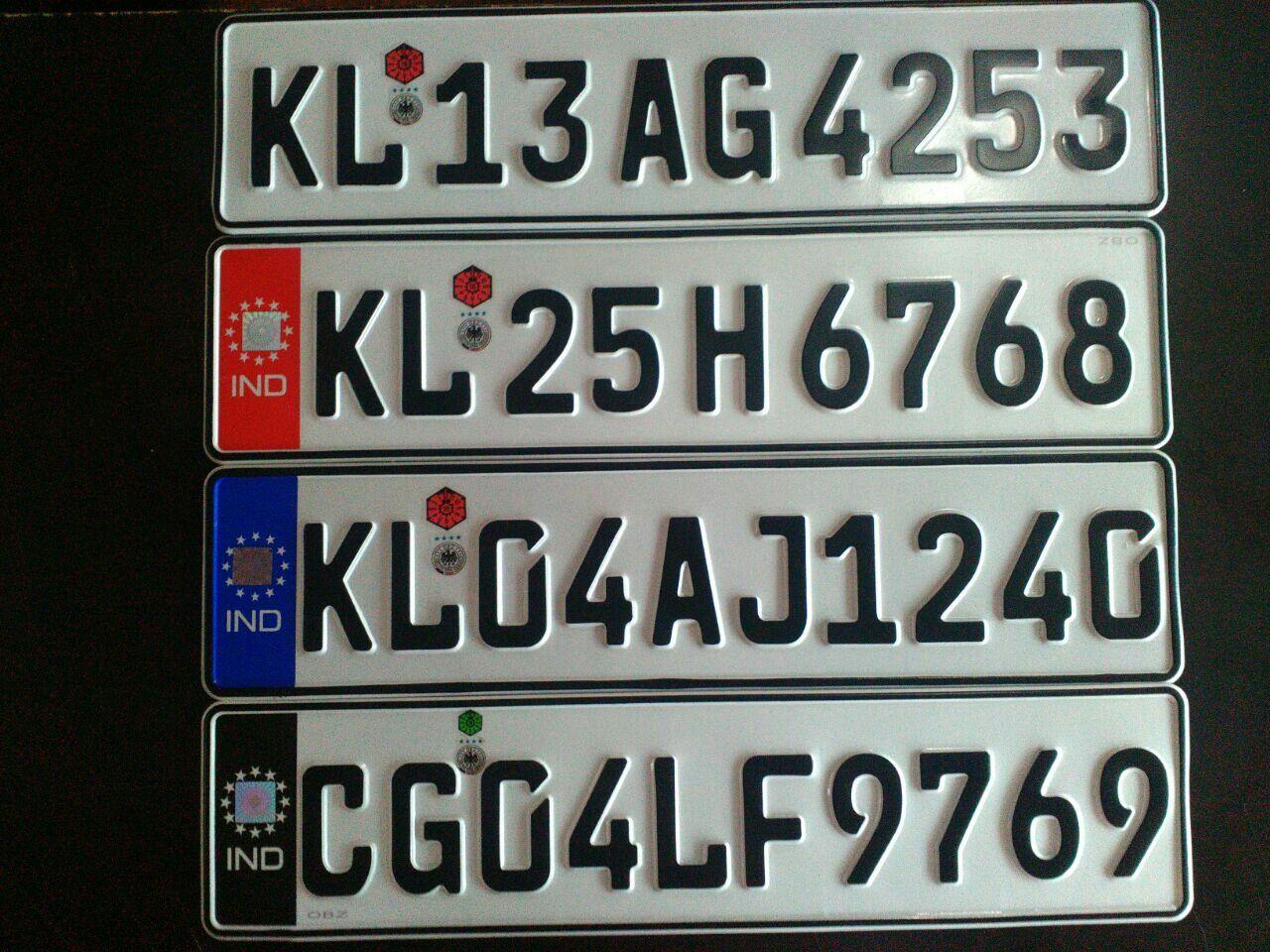 License Plate Font