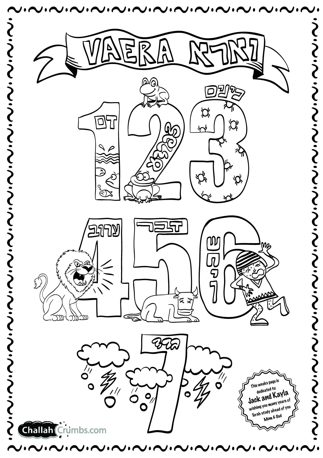 Coloring Page For Parshat Vaayra Click On Picture To Print