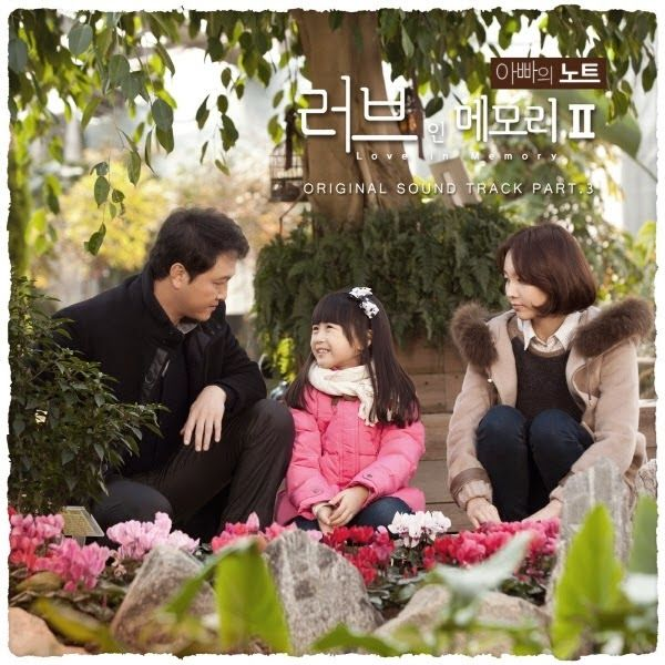 [K2Ost] Lee Min Yong (이민용) Feat. D-$ (강주은) I Like You (좋아요)[Love in Memory II - Father's Note] (Free Download MP3 320 kbps+ Lyric)