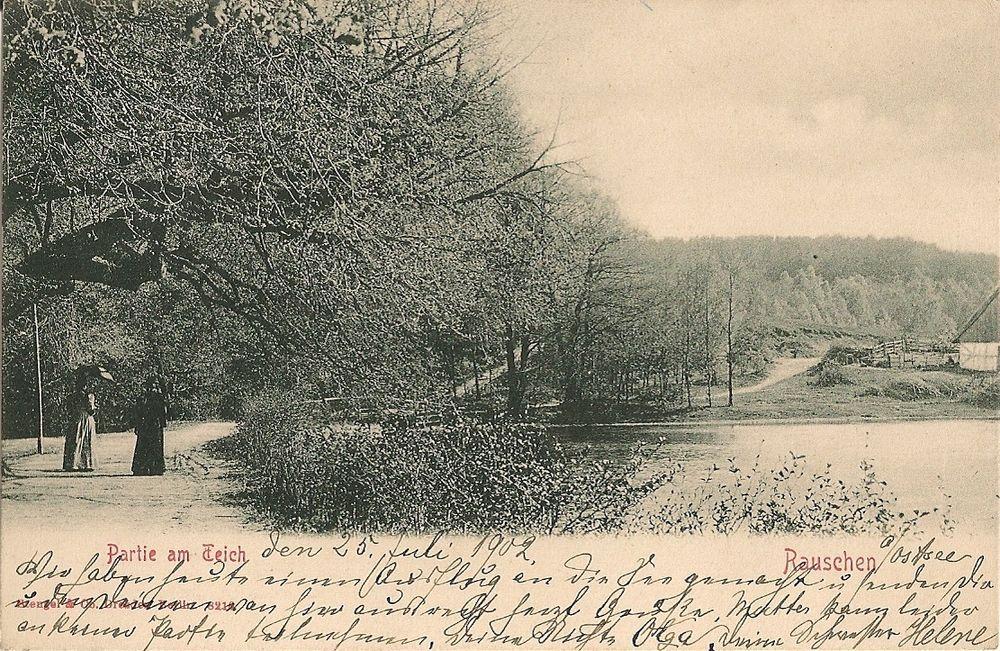 1 AK   RAUSCHEN in Ostpreussen - Teich von 1902
