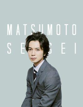 Matsumoto sensei <3